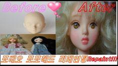 포베오의 포포헤드를 리페인팅 했어요~Foveo popo repainting 1/6doll custom repainting doll story - YouTube