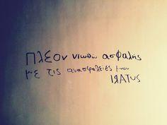 οργισμενος Greek Quotes, Texts, Tattoo Quotes, Love Quotes, Lyrics, Feelings, Sayings, Words, Qoutes Of Love