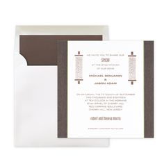 "Canyon - Bar Mitzvah Invitation  Size :  6¾"" x 6¾""  Printing: Thermography (raised)  Includes : White envelopes (unprinted)"