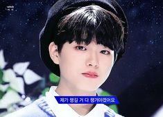 LEE JINWOO👶🏻💕 PRODUCEX101 Produce 101, Little Babies, My Idol, Growing Up, Teen, Entertainment, Cute, Movie Posters, Babys