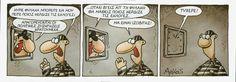 Ο Αρκάς για το αποτέλεσμα των εκλογών (pic) | Plus: Πολιτική | gazzetta.gr