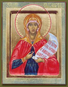 St. Elizabeth, mother of John the Baptist - celebrated in Orthodox Church on September 5