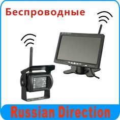 Russia wholesale 2.4GHz Wireless Car Monitor 7 Inch 800 x 480 Color TFT LCD Car Rear View Rearview Bus truck Wireless Backup
