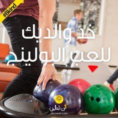 al_nowair