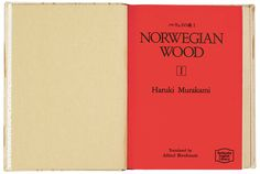 """Norwegian Wood"" Haruki Murakami Norwegian Wood, Haruki Murakami, Books, Libros, Book, Book Illustrations, Libri"