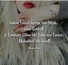 Boy Quotes, Girly Quotes, Qoutes, Girl Attitude, Attitude Quotes, Gulzar Poetry, Imran Khan, Sad, Feelings