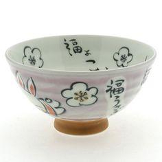 2 Pc Japanese Lavender Rabbit Rice Bowl Set Includes 2 Bowls