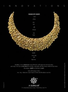 Gold Jewelry For Cheap Refferal: 3520111259 Indian Wedding Jewelry, Indian Jewelry, Bridal Jewelry, Gold Jewellery Design, Gold Jewelry, Jewelery, Gold Necklace, Necklace Set, Jewelry Patterns
