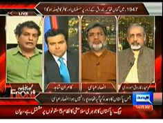 On The Front – 25th March 2014