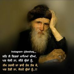 Meaningful Quotes In Punjabi Wisdom Quotes - Modern Sikh Quotes, Gurbani Quotes, Girly Quotes, Wisdom Quotes, True Quotes, Words Quotes, Doodle Quotes, Good Thoughts Quotes, Motivational Thoughts