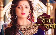 7 December 2015 Ek Tha Raja Ek Thi Rani Watch Full Episode, 7 December Ek Tha Raja Ek Thi Rani, Drama Ek Tha Raja Ek Thi Rani, Drama