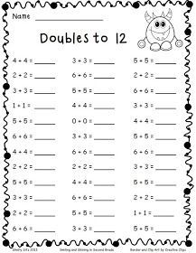 My students love to sing and it is a great way to give them a little break and move around. Last year I purchased this great doubles song f...