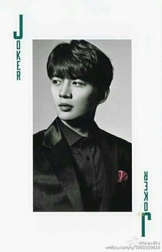 Shinee World DxDxD Playing Cards