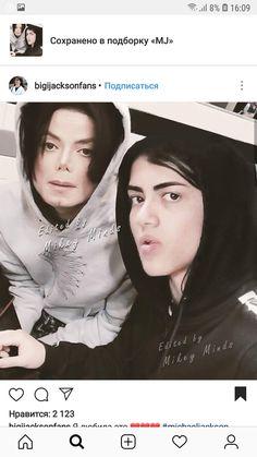Ma baby's baby Michael Jackson Poster, Michael Jackson Drawings, Photos Of Michael Jackson, Michael Jackson Wallpaper, Paris Jackson, King Of Music, Jackson Family, Just The Way, My Beauty