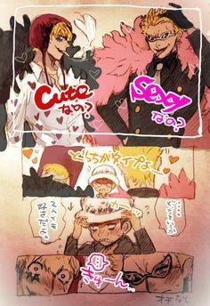 Corazon & Doflamingo & Law One Piece Anime, One Piece Comic, One Piece 1, One Piece Fanart, Anime Oc, Anime Guys, One Piece Funny, Trafalgar Law, Aesthetic Art