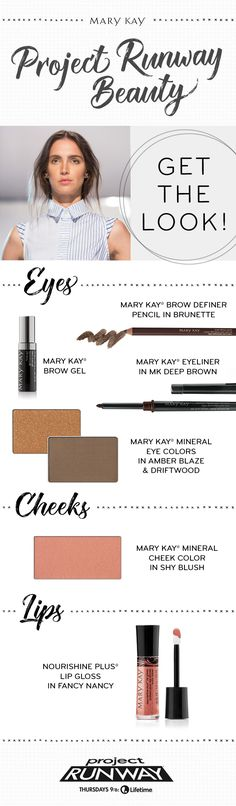 We brow down to this glowing Project Runway makeup look that's all about the eyes. Tip: When applying Mary Kay® Brow Definer Pencil, use short, feather-like strokes to define and fill in brows as needed.