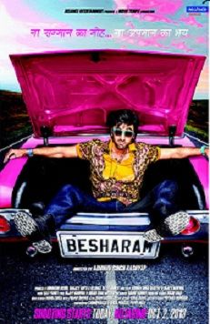 Besharam first day collection report | Box Office Collection Besharam, the biggest release of the Bollywood will hit the cinemas on 2nd October 2013. Besharam starring Ranbir Kapoor and Pallavi Sharda is an action romantic comedy movie in which Kapoor's family will be seen together first time on the screen. The movie is directed by Abhinav Kashyap. The movie will definitely break all records of collection. After Yeh Jawani Hai Diwani , Barfi, Rockstar… audiences have much high expectations…