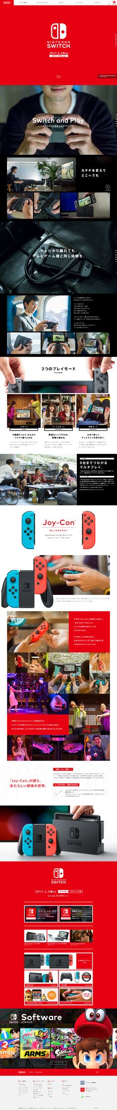 Nintendo Switch https://www.nintendo.co.jp/hardware/switch/index.html