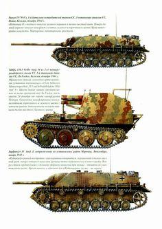 Jagdpanzer IV L 70, Grille und Jagdpanzer IV L 48 verschiedene Camos