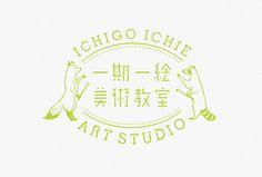 一期一絵美術教室(中国/広東省広州市)VIデザイン