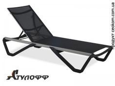 Шезлонг Wave Papatya антрацит, сетка антрацит Outdoor Chairs, Outdoor Furniture, Outdoor Decor, Timeless Design, Sun Lounger, Taupe, Cushions, Waves, The Unit