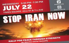 awesome Large rally deliberate to protest Iran nuclear deal