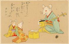 Asian Tigers, Tiger Images, Tiger Art, Asian Love, Year Of The Rat, Dope Art, Japanese Prints, Japan Art, Vintage Japanese