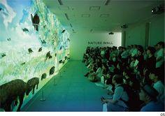 グラフィックデザイナーが企画・ディレクション 高尾山に誕生した異色の自然博物館 | ブレーン 2016年1月号