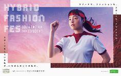 ラゾーナ  はいぶりっと   Vita-Inc Creative Advertising, Advertising Poster, Advertising Design, Ad Layout, Poster Design Layout, Asian Design, Japanese Design, Free Banner Templates, Er 5