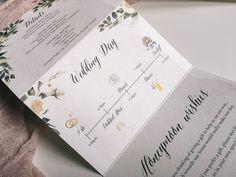 Create Wedding Invitations, Wedding Invitation Envelopes, Wedding Stationery, Invite, Wedding Rsvp, Card Wedding, Wedding Bells, Christmas Photo, Save The Date Cards