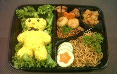 Resep Nasi Kuning Bento Salad Packaging, Food Packaging, Rice Box, Food Branding, Bento Recipes, Bento Box Lunch, Food Decoration, Indonesian Food, Japanese Food