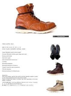 For my boyfriends feet! - Visvim Boots http://www.visvim.tv/