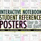 HOW+DO+I+FOLD+THIS?!  If+you+are+looking+for+the+easiest+possible+answer+to+this+question,+than+these+posters+are+for+YOU!  These+posters+are+the+perfect+tool+in+ANY+classroom+that+is+implementing+Interactive+Notebooks,+Journals,+or+foldable+activities.