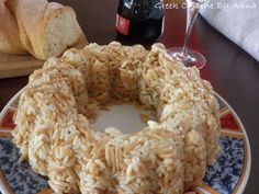 Greek Recipes, Rice Recipes, Cooking Recipes, Sour Foods, I Foods, Food Network Recipes, Food Processor Recipes, Greek Cake, Cyprus Food