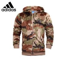 Jackets - Shop Cheap Jackets from China Jackets Suppliers at GlobalSports  Store on Aliexpress.com - sportswear women 572e0c858539