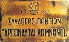 Συμβολή στην Έρευνα της Γενοκτονίας του Ελληνορθόδοξου Πληθυσμού και της Αντιχριστιανικής Πολιτικής στον Πόντο