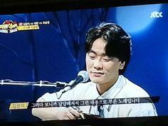 KwangSeok Kim
