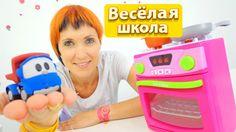 Видео для детей - NEW Веселая Школа с Машей. Грузовичок Лева и 4 машинки...