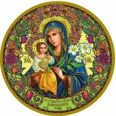 religion diamond painting cross stitch kits embroidery with diamonds mosaic pictures of rhinestones crystal craft virgin Mary Religious Images, Religious Icons, Religious Art, Hail Holy Queen, Merry Christmas Pictures, Paint Icon, Religion, Christian Artwork, Mosaic Pictures