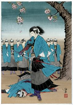 Another one of my favourite art styles, ukiyo-e. This art style would match well with the games I want to make.