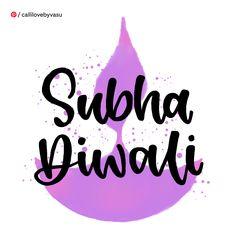 Diwali Greetings, Greetings Images, Shubh Diwali, Diwali Photography, Diwali Quotes, Diwali Festival Of Lights, Easy Drawings Sketches, Diwali Images, Love Holidays