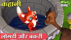 kids Rhymes: Lomdi aur Bakri Kahani Fox and Goat Story Hindi . Moral Stories In Hindi, Moral Stories For Kids, Children Stories, Kids Nursery Rhymes, Rhymes For Kids, Kids Videos, Goats, Activities, 3d