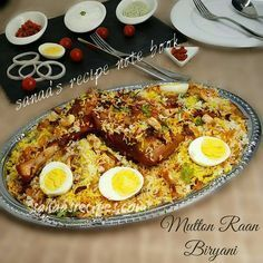 This recipe note book shares my recipes that covers desserts, sweets, side dishes, main meals etc. Savoury Rice Recipe, Savory Rice, Veg Recipes, Indian Food Recipes, Cooking Recipes, African Recipes, Cooking Tips, Recipies, Dinner Recipes