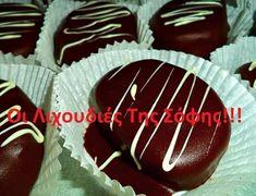 Περισσεύματα - Daddy-Cool.gr Cookbook Recipes, Cooking Recipes, Christmas Cooking, Christmas Recipes, Muffin, Cookies, Breakfast, Cake, Sweet