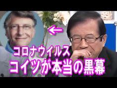 虎ノ門 ニュース 公式