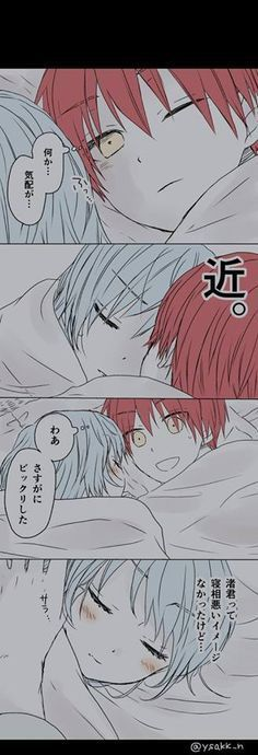 Idk what it says but it's cute :3