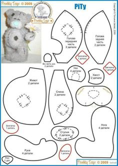 picture regarding Printable Teddy Bear Patterns named 77 Ideal Teddy Go through Sewing shots inside 2016 Material pets