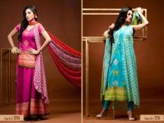 Rabea Designer this Eid Collection 2012 Catalogue By Shariq Textiles