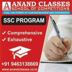Net Exam, Aa School, Centre, Coaching, Knowledge, Training, Facts