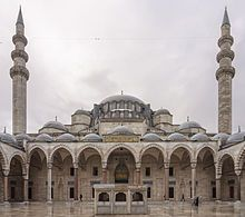 At the four corners of the courtyard are the four minarets, a number only allowable to mosques endowed by a sultan (princes and princesses could construct two minarets; others only one). The minarets have a total of 10 galleries (serifes), which by tradition indicates that Suleiman I was the 10th Ottoman sultan.